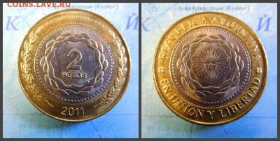 Аргентина 2 песо, 2011 - 48