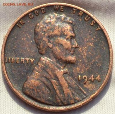 Монеты США. Вопросы и ответы - DSC_0394