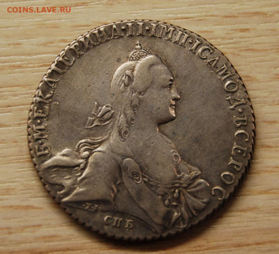 1 рубль 1768 - DSC_3753.JPG