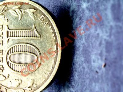 Бракованные монеты - !3_P1013290