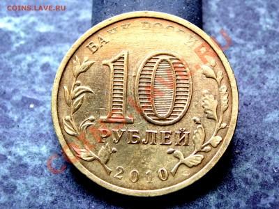 Бракованные монеты - !00_P1013265