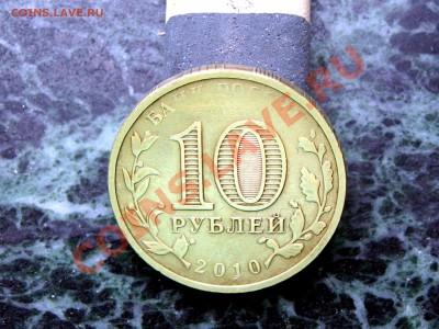 Бракованные монеты - !2_P1013269