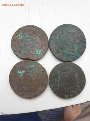 Прошу помочь с советом по чистке монеты - 17QTLUN4hjk