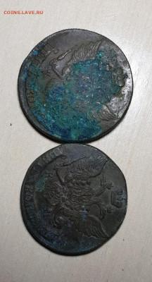 Прошу помочь с советом по чистке монеты - AwC9lAv78jc