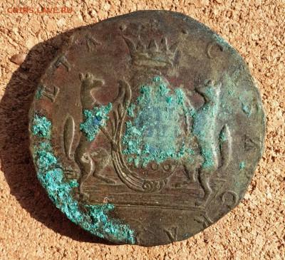 Прошу помочь с советом по чистке монеты - HkUQOna15Hs