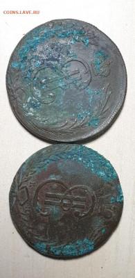 Прошу помочь с советом по чистке монеты - rn0mKoSN_BI