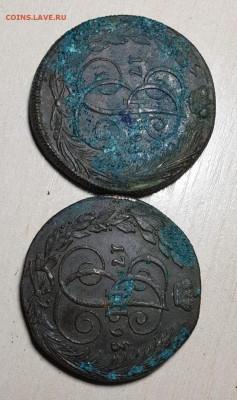 Прошу помочь с советом по чистке монеты - X1e0do1gTak