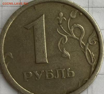 1 рубль 1997. Разновидность. - 99999