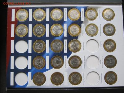 10 р биметалл набор мешковых монет на 1 дв в альбоме без ЧЯП - IMG_5566[1].JPG