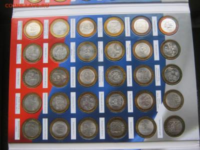 10 р биметалл набор мешковых монет на 1 дв в альбоме без ЧЯП - IMG_5565[1].JPG