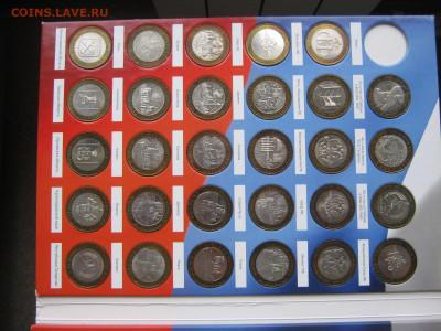 10 р биметалл набор мешковых монет на 1 дв в альбоме без ЧЯП - IMG_5564[1].JPG
