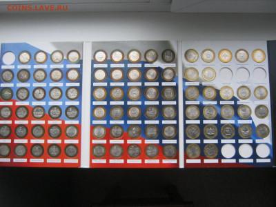 10 р биметалл набор мешковых монет на 1 дв в альбоме без ЧЯП - IMG_5570[1].JPG