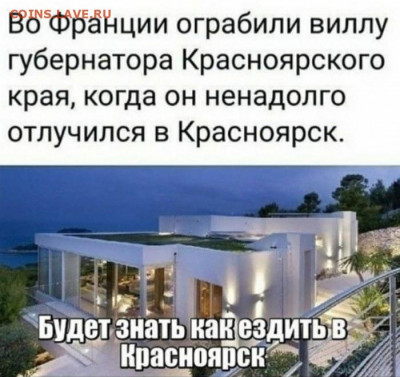 юмор - ek2