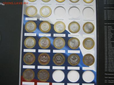10 р биметалл набор мешковых монет на 1 дв в альбоме без ЧЯП - IMG_5593[1].JPG
