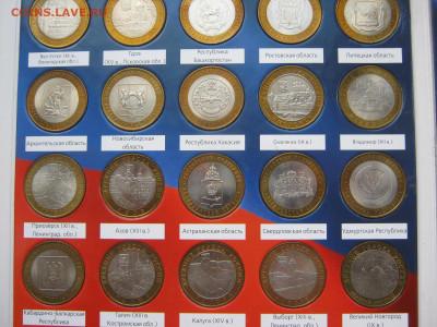 10 р биметалл набор мешковых монет на 1 дв в альбоме без ЧЯП - IMG_5588[1].JPG