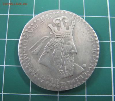 Помогите определить,что за монета и сколько может стоить? - IMG_8939.JPG