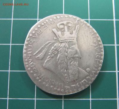 Помогите определить,что за монета и сколько может стоить? - IMG_8941.JPG