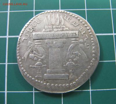 Помогите определить,что за монета и сколько может стоить? - IMG_8942.JPG
