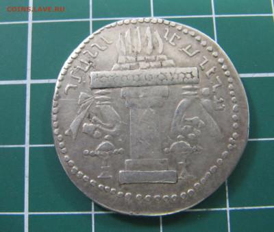 Помогите определить,что за монета и сколько может стоить? - IMG_8943.JPG