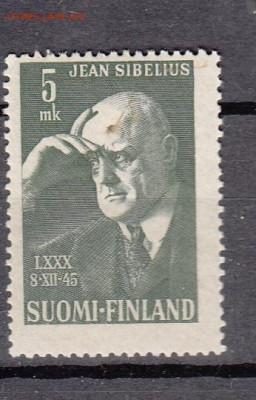 Финляндия 1945 1м Я Сибелиус до 24 11 - 375