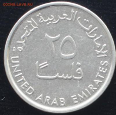 Что попадается среди современных монет - IMG_4673.JPG