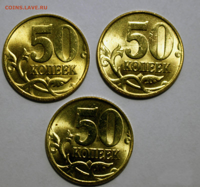 50 копеек 1998 М UNC - IMG_5232.JPG