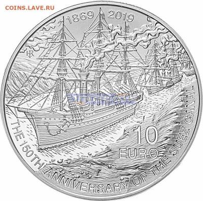Монеты с Корабликами - Мальта 10 евро 2019