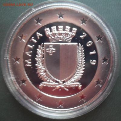 Мальта. - SDC12141.JPG