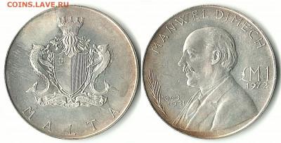 Мальта. - Мальта 1 фунт 1972 KM-13