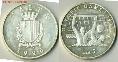Мальта. - Мальта 5 лири 1996 KM-110
