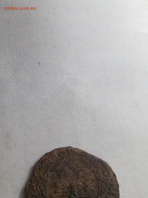 деньга 1753 - IMG_20191121_224928