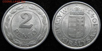 Венгрия 2 пенго 1943 до 29-11-19 в 22:00 - 8 13 Венгрия 2 пенго 1943   250