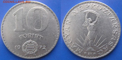 Венгрия 10 форинтов 1972 до 29-11-19 в 22:00 - Венгрия 10 форинтов 1972     3708