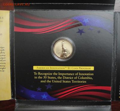 Монеты США. Вопросы и ответы - DSC01695.JPG