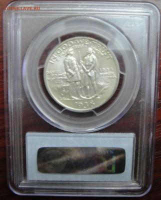 Монеты США. Вопросы и ответы - DSC01700.JPG