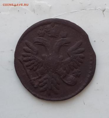 Прошу помочь с советом по чистке монеты - IMG_20191124_142356
