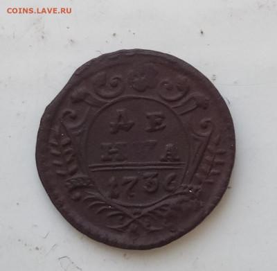 Прошу помочь с советом по чистке монеты - IMG_20191124_142337