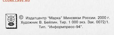 """Буклет """"Холокост"""", Россия, 2000 г. - тираж"""