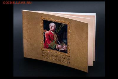 """Буклет """"Холокост"""", Россия, 2000 г. - 1543 буклет2"""