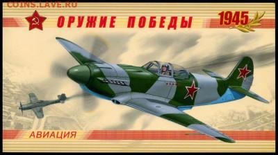 """Буклет """"Холокост"""", Россия, 2000 г. - 1476-1479 буклет"""