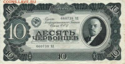 Монеты как отражение политики - 64368_600
