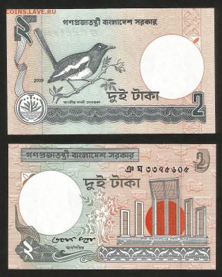 Бангладеш 2 така 2009г птица пресс с 1 рубля - 4.12 22:00мск - 40