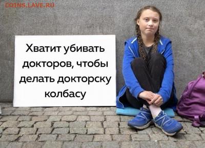 юмор - xhSAZH1759M