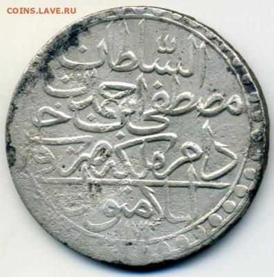 Фальшивые иностранные монеты изготовленные в ущерб обращению - турция 40-2