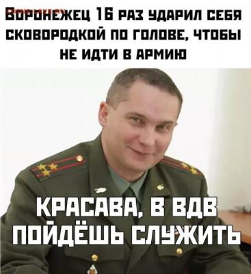 юмор - bbCarGZklrw