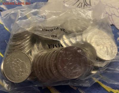 Бременские 50 штук по 330 за монету До ухода в архив - 1F4D46C1-5522-40E1-BECB-3D2B59F84BA7