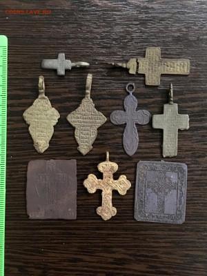 7 крестиков и 2 иконки. До 22:00 06.12.19 - ADBE0551-F76A-4E23-997E-B4E9E4FF2AA7