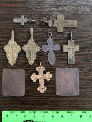 7 крестиков и 2 иконки. До 22:00 06.12.19 - B0CC2E97-8534-4608-8A4A-F613AEEA186E