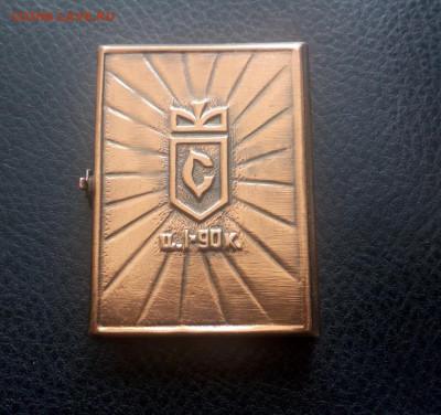 Хакасия. Мини книжка с фотографиями сувенир до 6.12 22:10 - IMG_20190911_200039