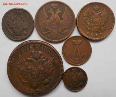 деньга - 5 копеек с 1804 по 1856 - DSCN9976 — копия.JPG